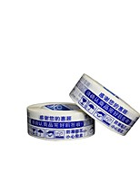 Private Courier Logistics Package Marking Tape BOPP Packing Tape Sealing Transparent 4.5 * 2.5 (Blue on White)