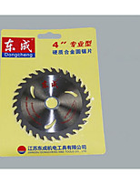 Electric Circular Saw Blade Table Saw Blade Saw Woodworking Saw Blade Laptop Accessories