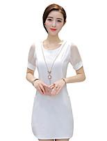 Women's Plus Size Casual Slim temperament Was Thin Round Neck Mini Short Sleeve Dress