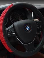 Steering Wheel Cover Environmental Non-Toxic And Non-Irritating Odor Slip Resistant Feel Comfortable