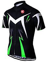 KEIYUEM Cycling Jersey/ Tops Unisex Short Sleeve/ Breathable / Quick Dry / Rain-Proof /Waterproof Zipper#K190