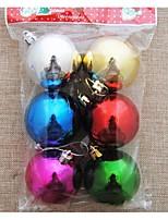 Party Favors e articoli da regalo Regali Bridal Shower / Compleanno / Natale Giardino Palla Non personalizzato Plastic Multicolore