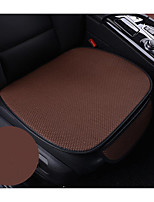 Four Seasons General Cushion Three Sets of Summer Ice Silk Cushion Pad Free Car Seat Single Monolithic Bundle