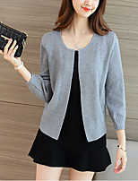 Women's Casual/Daily Street chic Regular Cardigan,Solid Pink / Red / Gray / Green Round Neck Long Sleeve Polyester