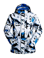 Outdoor Ski Clothing Men And Women Wind Proof Waterproof And Warm Clothing