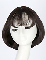 30cm Long Dark Brown Air Bang Wig Female Hair Bobo Inside Buckle Short Bob Fluffy Pear Flower Head Set