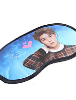 The New Star Cloth + Ice Patch Exobiology Lu Han Eye Mask Can Unpick And Wash The Same Time