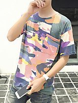 Men's Camouflage Casual T-Shirt,Cotton Short Sleeve