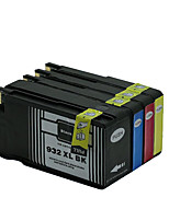 Compatible with HP printer cartridges (ink volume) A Group of  Four Color Black, Red, Yellow, Blue