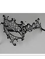 Signature Phantom of the Opera Venetian Laser Cut Masquerade Mask3010A1