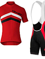 KEIYUEM®Summer Cycling Jersey Short Sleeves + BIB Shorts Ropa Ciclismo Cycling Clothing Suits #K126