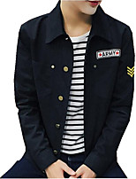 DMI™ Men's Lapel Print Casual Jacket(More Colors)