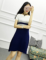 Women's Going out / Casual/Daily Cute / Street chic Long Cardigan,Color Block Blue Round Neck Short Sleeve