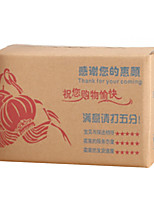 Carton Wooden Material Brown Color Service Equipment  Two Of A Pack