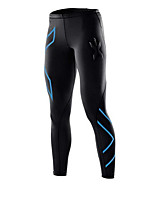 Quick-drying Nylon Stretch Pants Fitness Tights