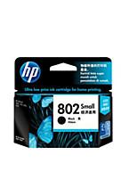 hp802 цвет офис картридж Расходные материалы для принтеров картридж смесь черного