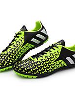 Per bambino-scarpe da ginnastica-Sportivo-Comoda-Piatto-Tulle / PU (Poliuretano)-Blu / Verde / Rosso / Dorato / Blu reale