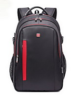 15.6 -Inch Men Shoulders Laptop Backpack To Apply The Computer Package, Laptop, Tablet
