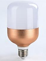 HRY® 18W E27 1600LM Warm Cool White Color Led Spotlights Globe lighting Rose Gold Shell (AC160-265V)