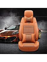 Ice Silk Cushion Car Special Car Seat Four Seasons General Summer Activities