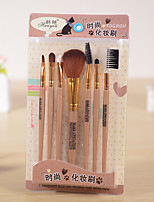 Elegant Makeup Brush 7 Pens Suits Big Head Brush Brush Block Defect (Random Colors)