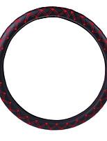 Plastic Steering Wheel Cover Environmental Non-Toxic And Non-Irritating Odor Slip Resistant Feel Comfortable