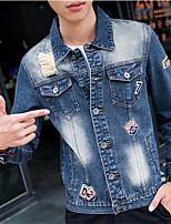 Men's Long Sleeve Casual Jacket,Cotton Color Block Blue