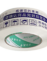 Blue Warnings Sealing Tape Width 4.5CM Thick 2.5CM Packing Tape