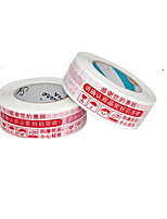 Wide 4.5CM Thick 2.5CM Warnings Printing Sealing Tape Packing Tape (Roll A 2, Red and White)