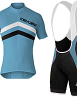 KEIYUEM®Summer Cycling Jersey Short Sleeves + BIB Shorts Ropa Ciclismo Cycling Clothing Suits #K127