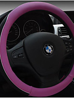 Car Steering Wheel Cover Slip Breathable Absorbent Taste Feel Comfortable And Durable