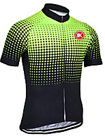 KEIYUEM Cycling Jersey/ Tops Unisex Short Sleeve/ Breathable / Quick Dry / Rain-Proof /Waterproof Zipper#K204