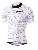 KEIYUEM Cycling Jersey/ Tops Unisex Short Sleeve/ Breathable / Quick Dry / Rain-Proof /Waterproof Zipper#K180