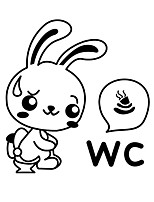 Creative Cartoon Rabbit WC Bathroom Toilet Stickers Fashion DIY Wall Decals