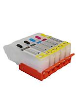 совместим с каноном 850 картриджи заполнены группа из пяти цветов черный, красный, желтый, синий, серый