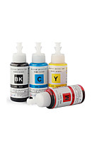 Canon Ip2780 Mp288 236 258 Mx368 Ink 70Ml,A Pack Of 4Boxes, Each Box Different Colors,Magenta, Cyan, Yellow, Black