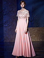 Formal Evening Dress A-line Bateau Floor-length Chiffon / Sequined with Sequins / Ruching