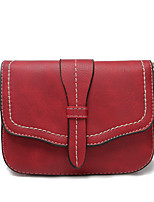 Women  England Retro PU Casual  Shopping Snap Shoulder Bag  Coin Purse Belt Buckle Square Package