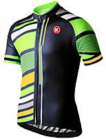 KEIYUEM® Fahrradtrikot Unisex Kurze Ärmel FahhradAtmungsaktiv / Rasche Trocknung / UV-resistant / Reißverschluß vorne / antistatisch /