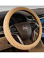 Car Steering Wheel Cover Summer Ice Silk Slip Feel Comfortable Sweat Tasteless