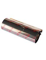ricoh mélange ruban b110a110 * 70m pour les modèles de la marque zebra, toshiba, Postek