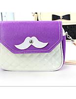 Women PU / Polyester Casual Shoulder Bag