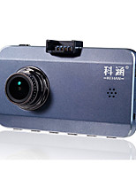 Car Travel Recorder HD Night Vision 1296P Cycle Video