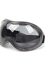 MSA защиты дыхания адгезии глаз / анти-шок анти-Очкидлязащитыотбрызг песок (9913225)