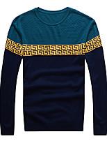 Men's Color Block Casual Cardigan,Cotton / Polyester Long Sleeve Blue / Purple