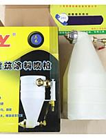 пневматическая пластиковая краскопульт