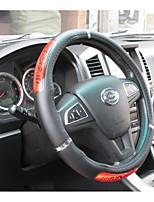 Reflective Car Steering Wheel Nontoxic Odorless Sweat Slip Feel Comfortable