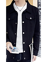 Men's Long Sleeve Casual / Work / Formal / Sport / Plus Sizes Jacket,Cotton Solid Black / Blue / Red / Yellow