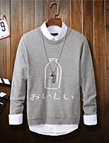 Men's Print Casual Pullover,Cotton Long Sleeve Black / Blue / Gray