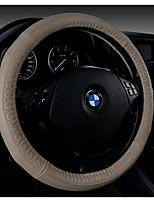Automotive Leather Steering Wheel Cover Embossed Clouds Odorless Slip Resistant Feel Comfortable